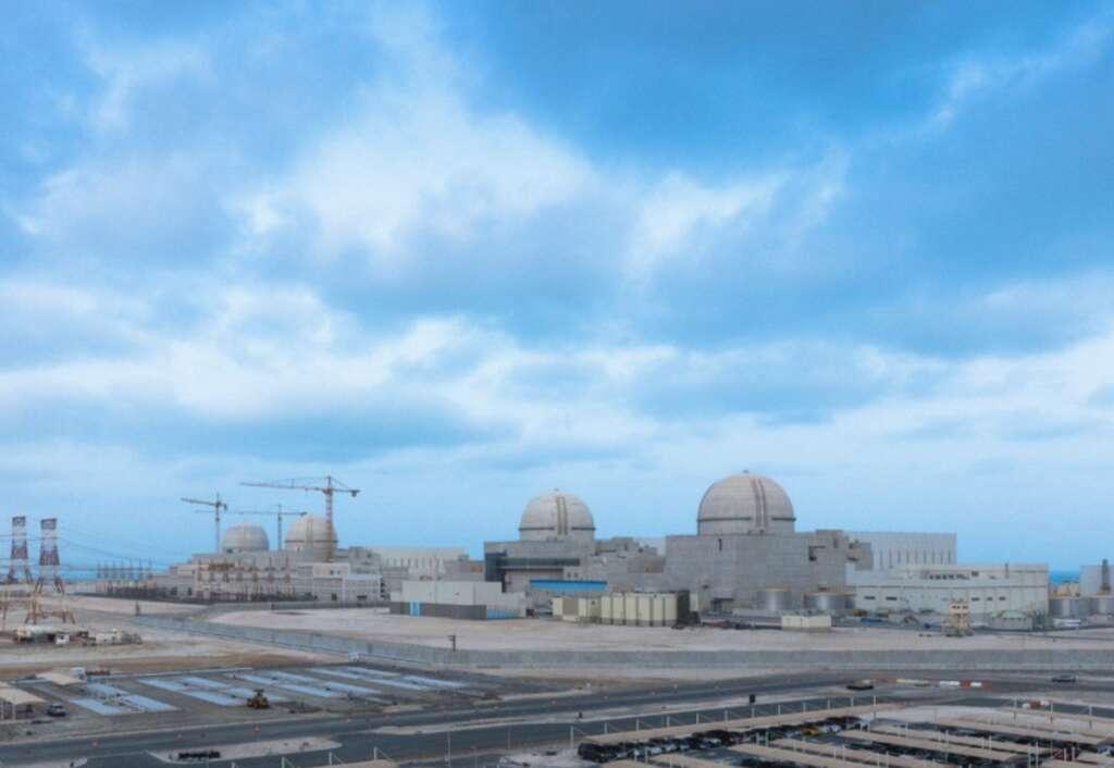 Barakah nuclear plant, nuclear plant, Nawah, Energy