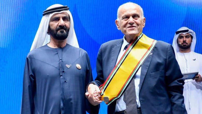 Magdi Yacoub Global Heart Centre, arab hope makers, millions, pledge, heart centre, egypt,
