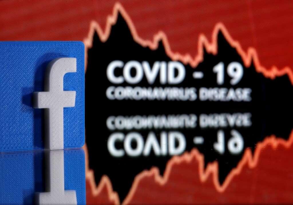 Facebook, Covid-19, coronavirus, Community Help app, Fidji Simo