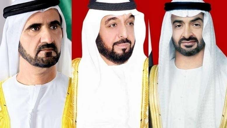 Sheikh Mohammed, Oman, Sultan Qaboos, ruler, passes away, condolence,