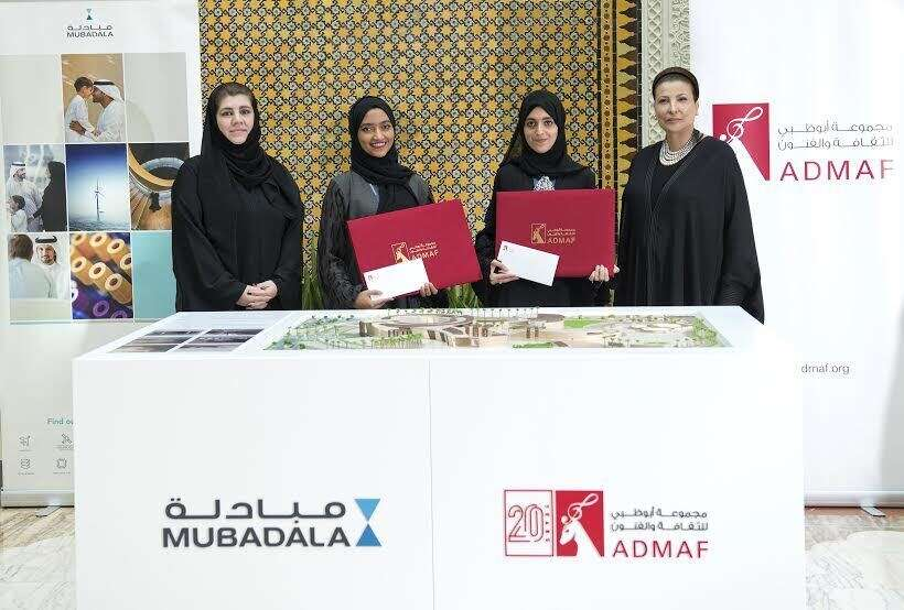 Badria Mohammed Al Maazmi, Mariam Abdallah Al Hammad and Hoda Khamis Kanoo