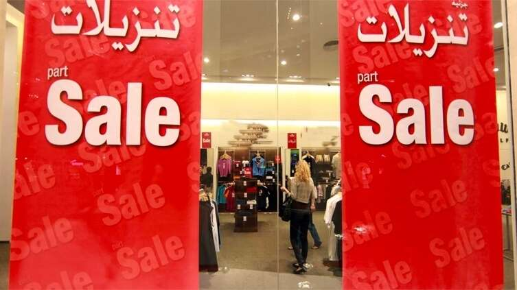 90% off, sale, discount, Dubai, dubai shopping,