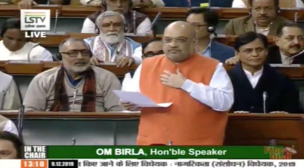 Citizenship Amendment Bill, Congress,  Amit Shah