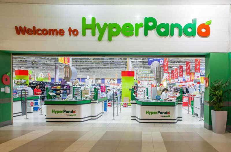 HyperPanda store at Dubai Festival City, Dubai, UAE.