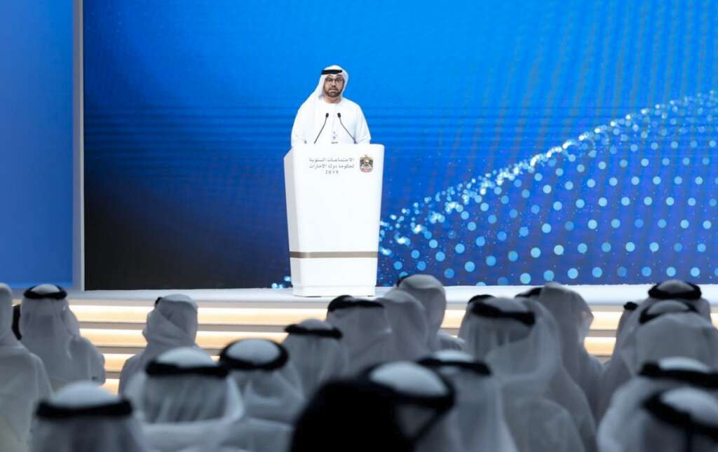 Government, annual meetings, AE Centennial 2071.