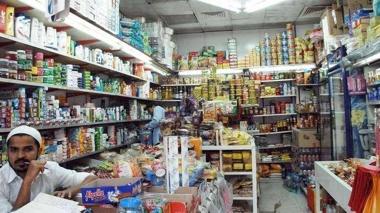 Umm Al Quwain, emirate, reopening, commercial, establishments, restrictions, coronavirus, Covid-19