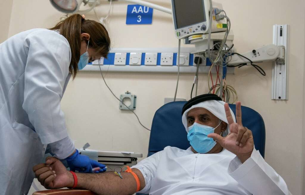 Covid vaccine,  Covid vaccine trial, UAE