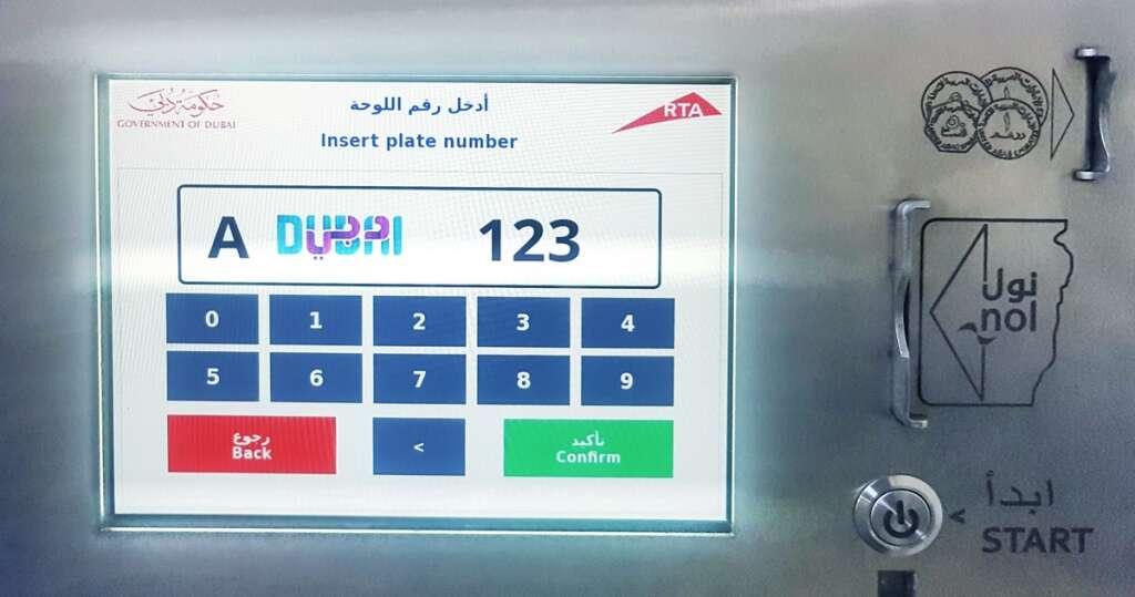 RTA, parking in Dubai, parking meter, car number, number place, dubai media office