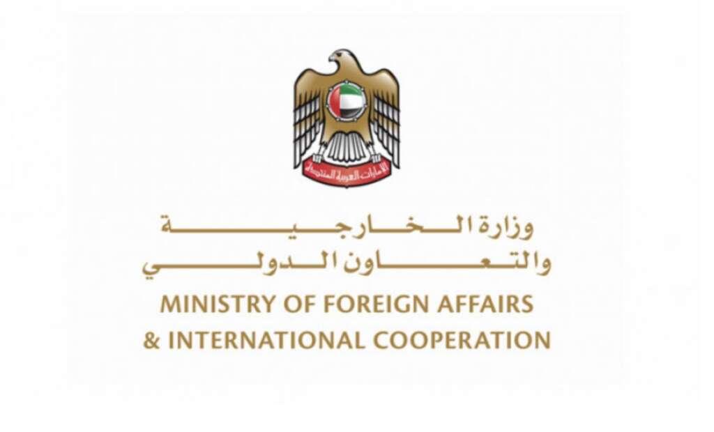 UAE, Egypt, Libya, ceasefire in Libya