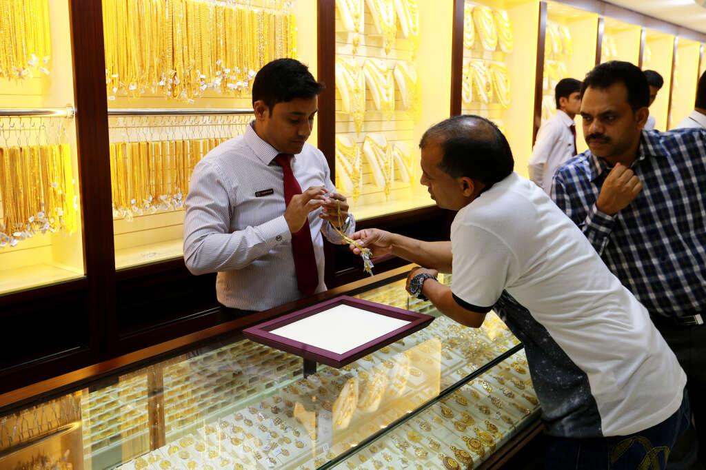 Malabar Gold opens biggest Mideast outlet - Khaleej Times