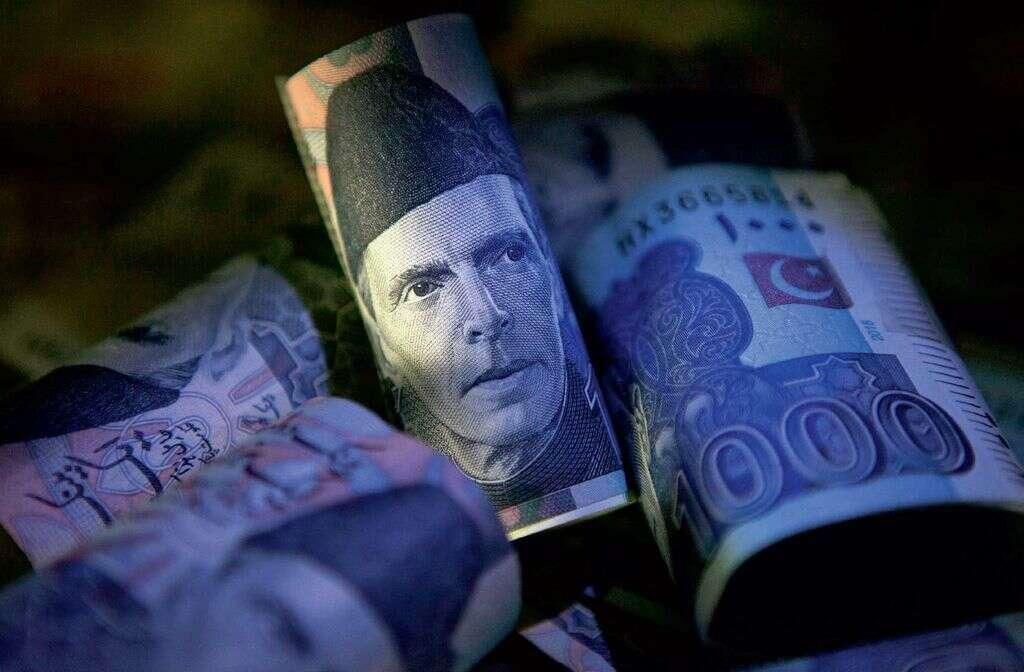 Historic low rates set to boost Pakistan economy