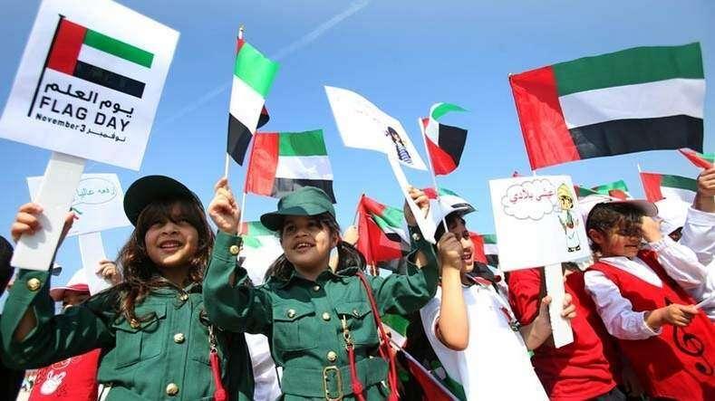 UAE to celebrate Flag Day on November 2