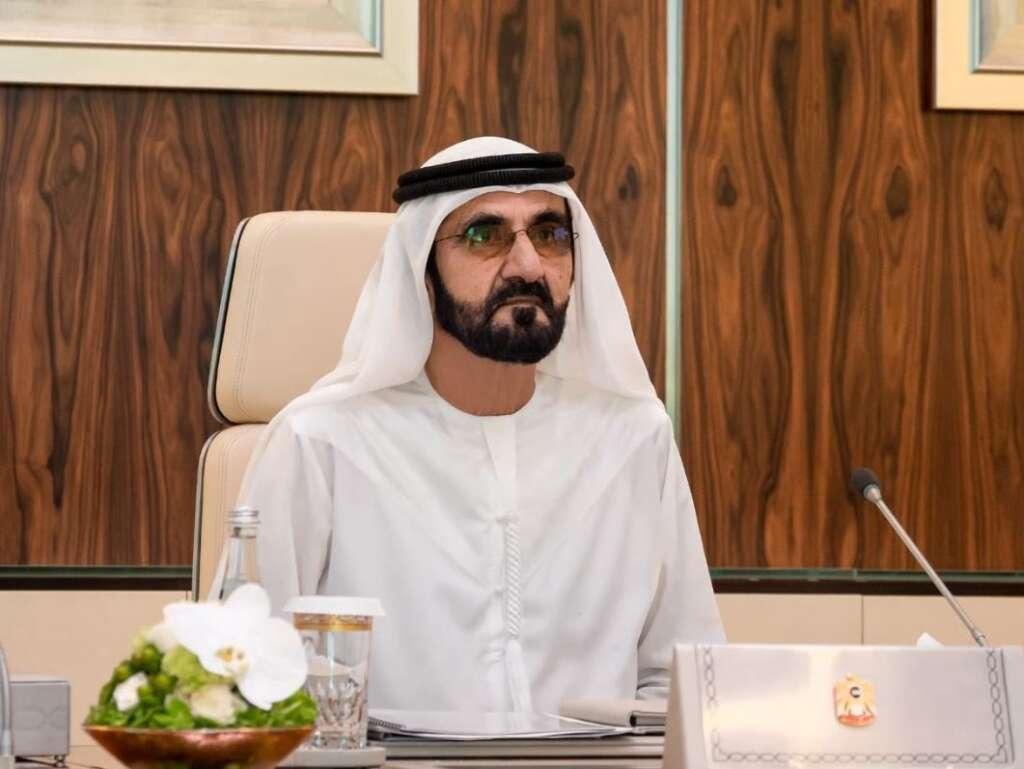 Sheikh Mohammed, announces, new council, Dubai, Dubai Council,