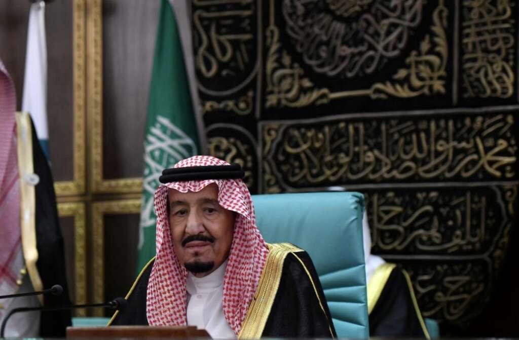 Saudi King, G20 summit, coronavirus