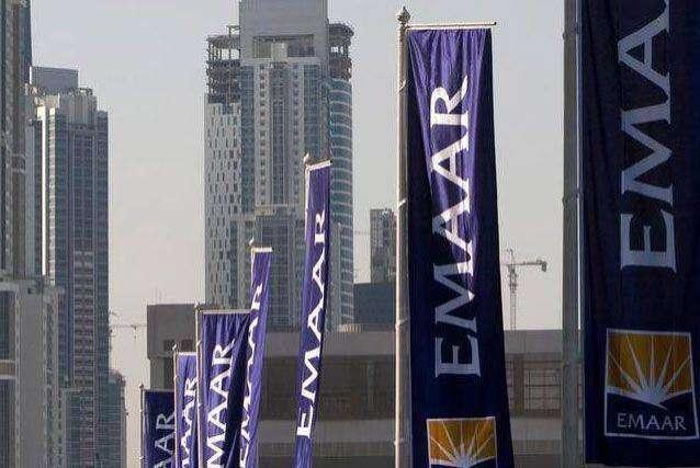 emaar, salary, covid-19, coronavirus, management, chairman, mohamed alabbar