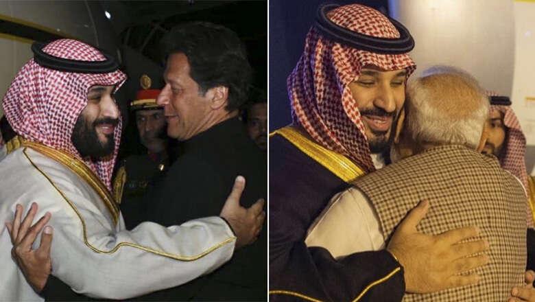 Video: Saudi Crown Prince Mohammed bin Salman shares Pakistan, India, China trip highlights