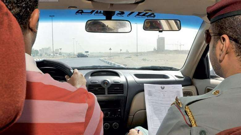 Whos exempted from Dubai driving test?