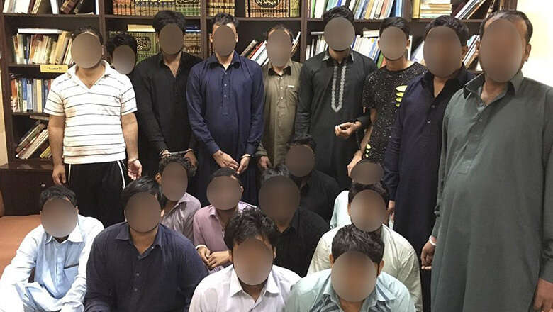 19 expats arrested in UAE for Dh200,000 prize phone scam