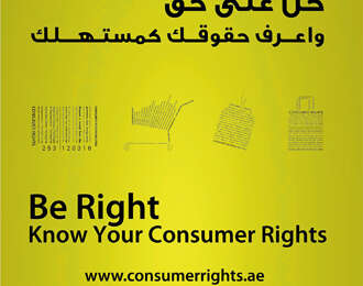 Firms warned against distributing illegal advertisement flyers