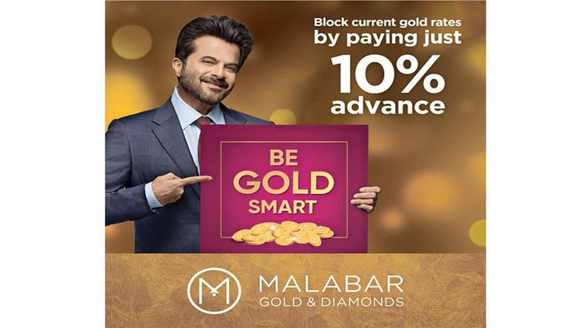 Malabar Gold & Diamonds: Book in advance to enjoy reduced rates