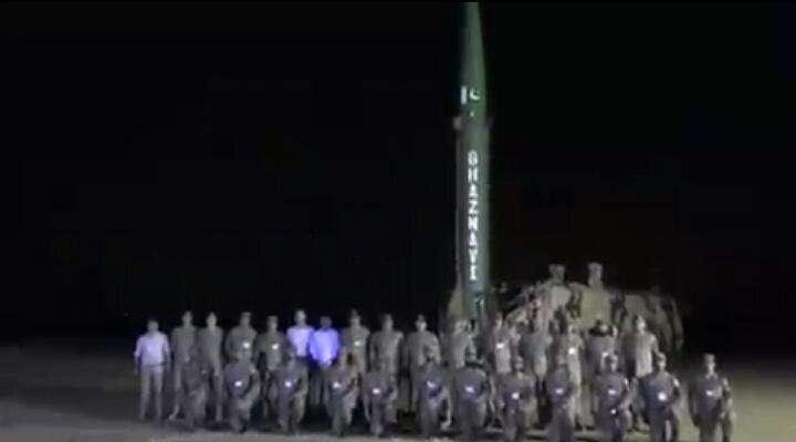 Islamabad, Pakistan, military, ballistic missile, Ghaznavi