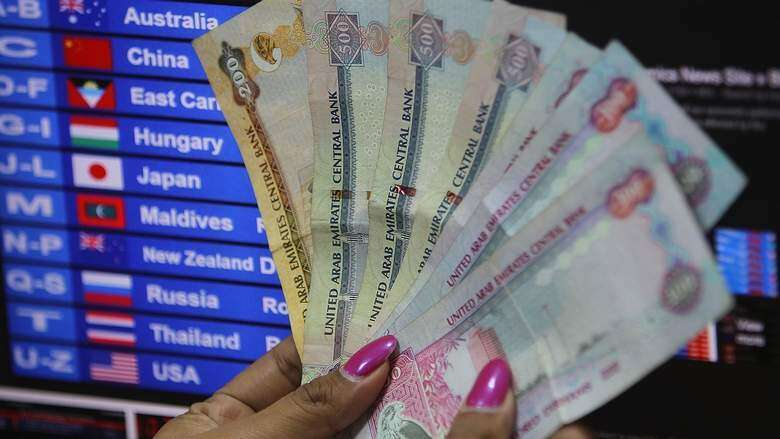 Major UAE bank introduces fee on foreign currency