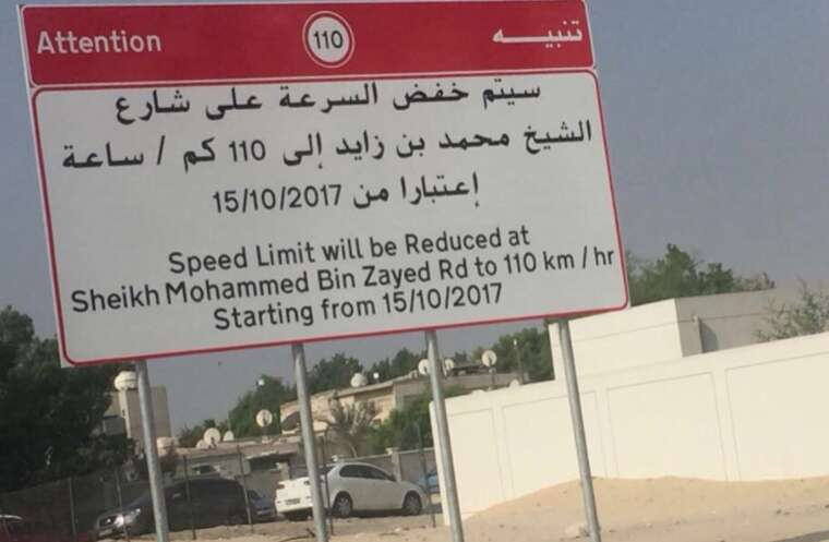 New speed limits on key Dubai roads in less than a week