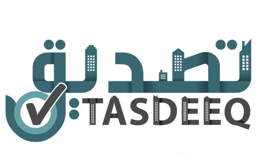 Now, renew your tenancy contracts online in Ajman