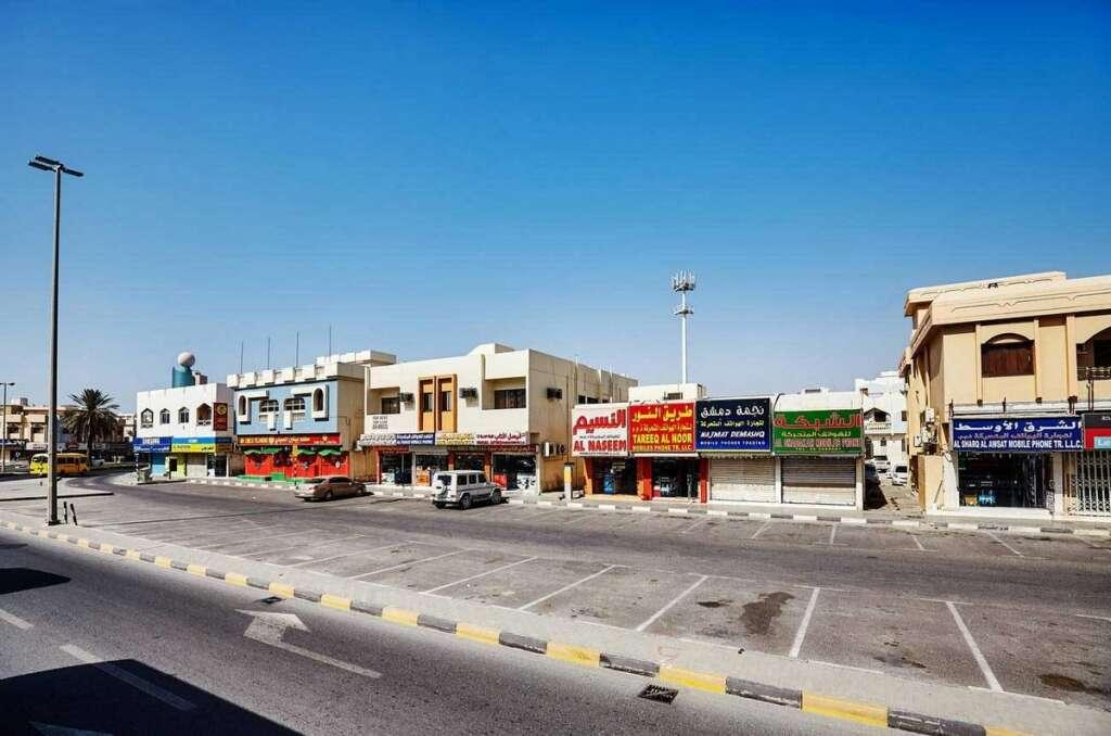 Parking, Sharjah, reserve parking, phone, Sharjah Smart Parking, Sharjah City Municipality