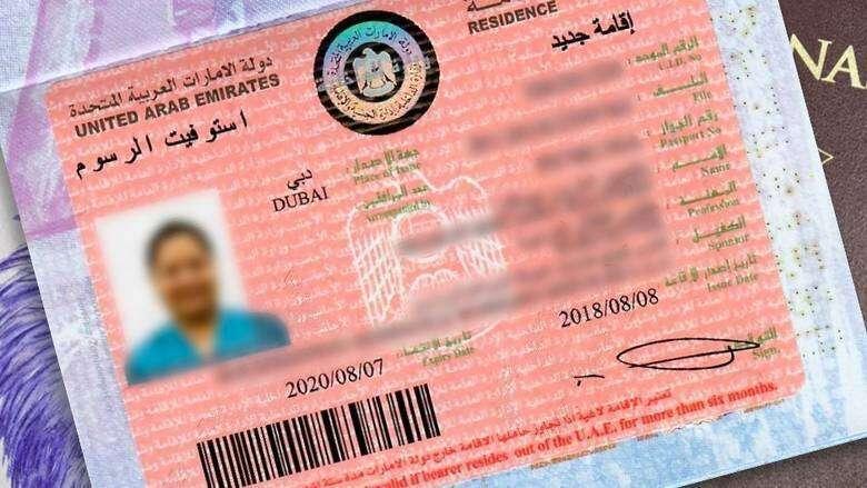 covid-19, coronavirus, UAE residence visa, visa renewal, GDRFA, Amer, vlogger, tiktok