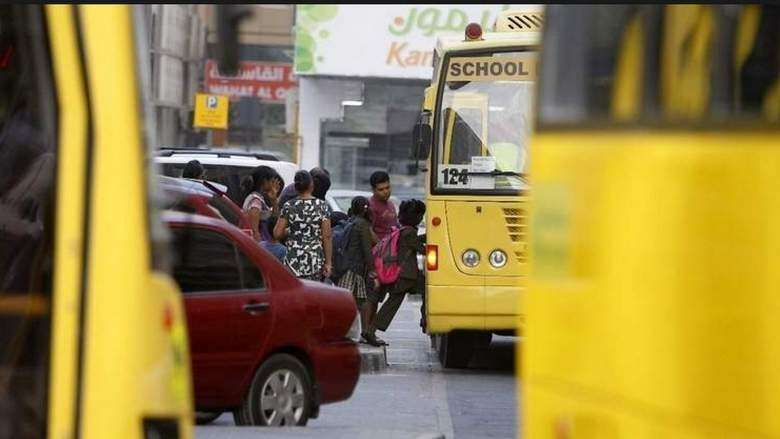 KT for good: We need to teach kids about road safety