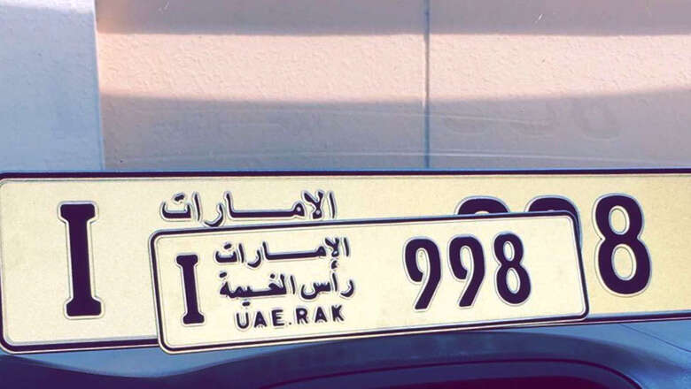 Pay Dh500 Get Sporty Car Number Plate In Uae News