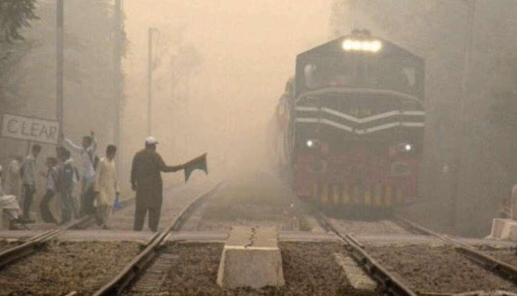 Pakistan, Afghanistan, Karachi, train service