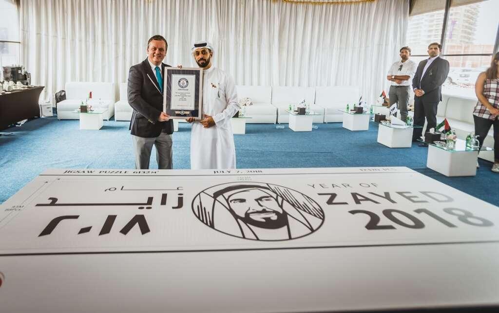 Video: Dubai smashes a world record to honour Sheikh Zayed
