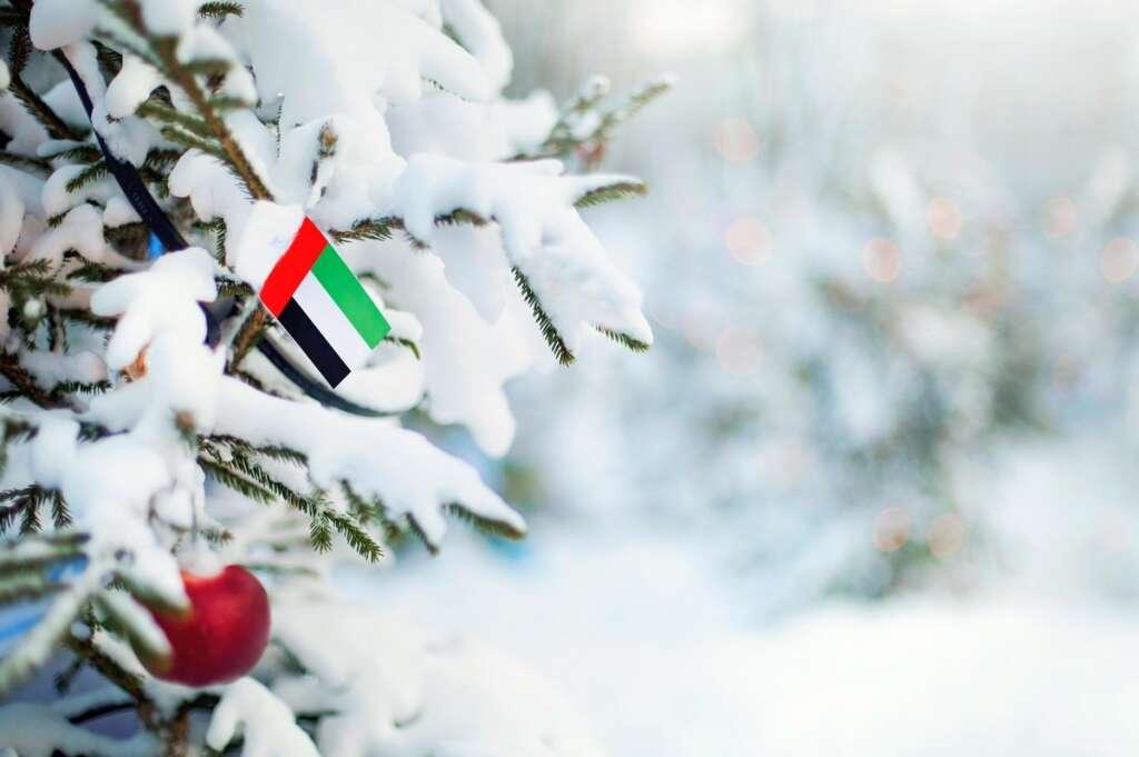 winter in UAE, weather in UAE, end of winter season, coldest week in UAE