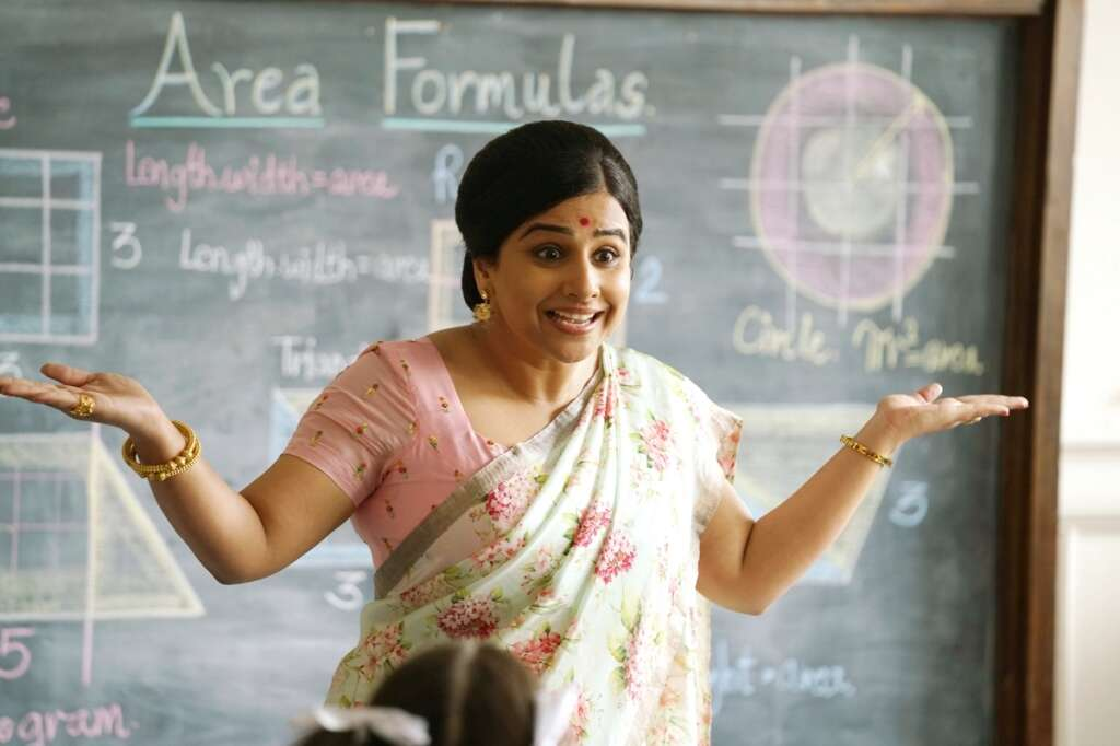 Vidya Balan, shakuntala devi, Bollywood, UAE, Dubai, Guinness, Amazon Prime, OTT, Mission Mangal