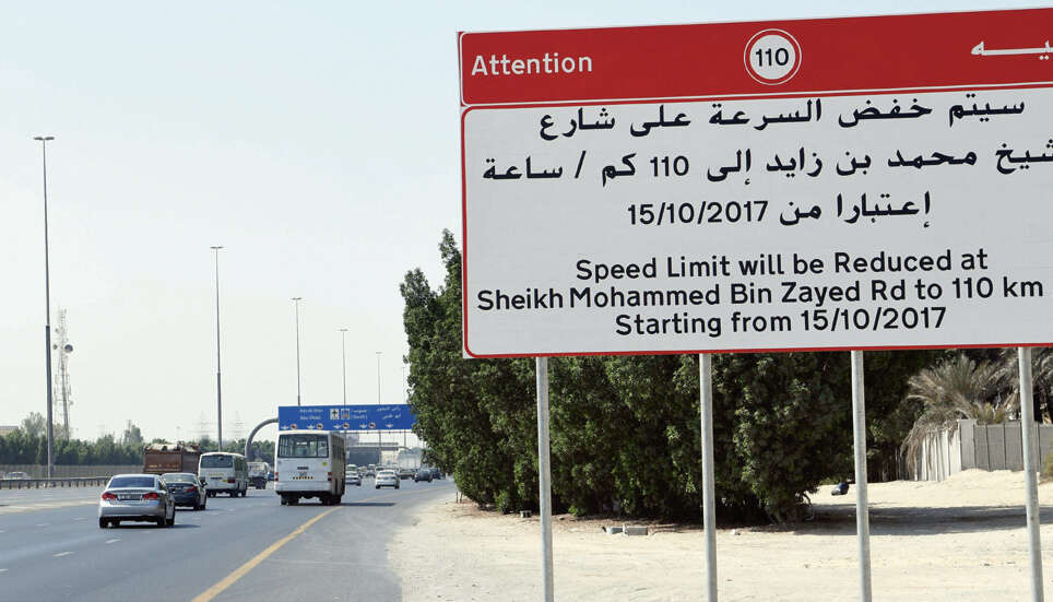 New speed limits on Dubais Sheikh Mohamed bin Zayed, Emirates Road from today