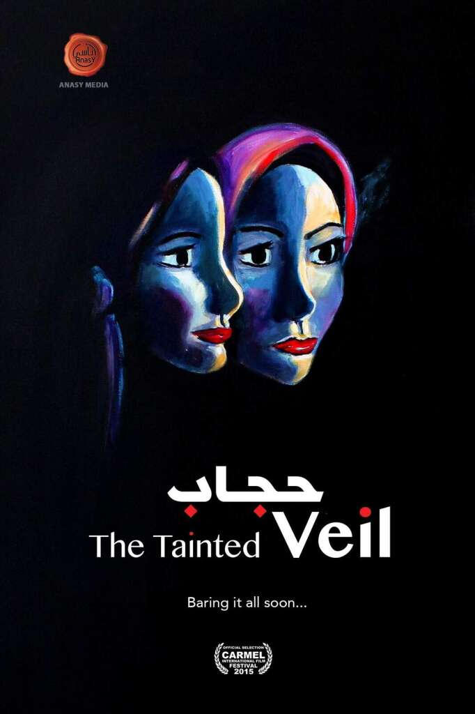 UAEs Tainted Veil makes to the Oscars list