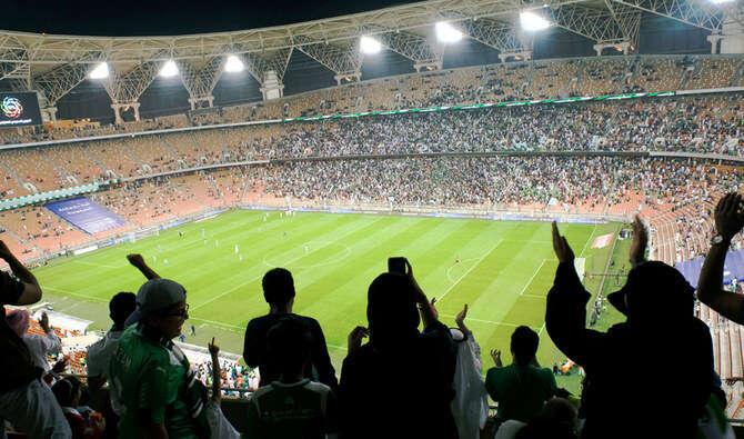 saudi arabian football federation, saff, launch, bid, host, 2027 afc asian cup