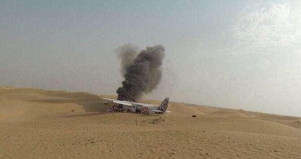 Skydive Dubai plane makes emergency landing