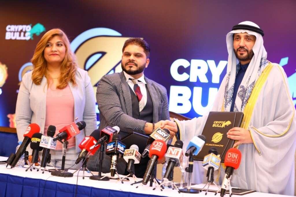 Al Zarooni Group, Crypto Bulls launch cryptocurrency exchange