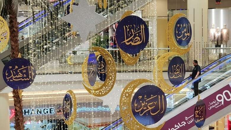 Ramadan working hours for public sector in UAE announced