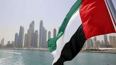 UAE adds nine persons to terror watchlist - Khaleej Times