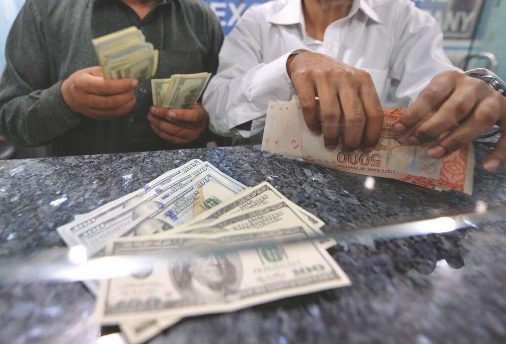 pakistans financial s - HD1200×817