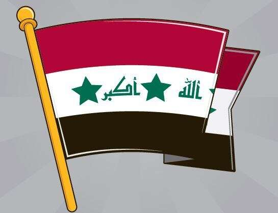 With new leadership in place, will we see an inclusive, tolerant Iraq?