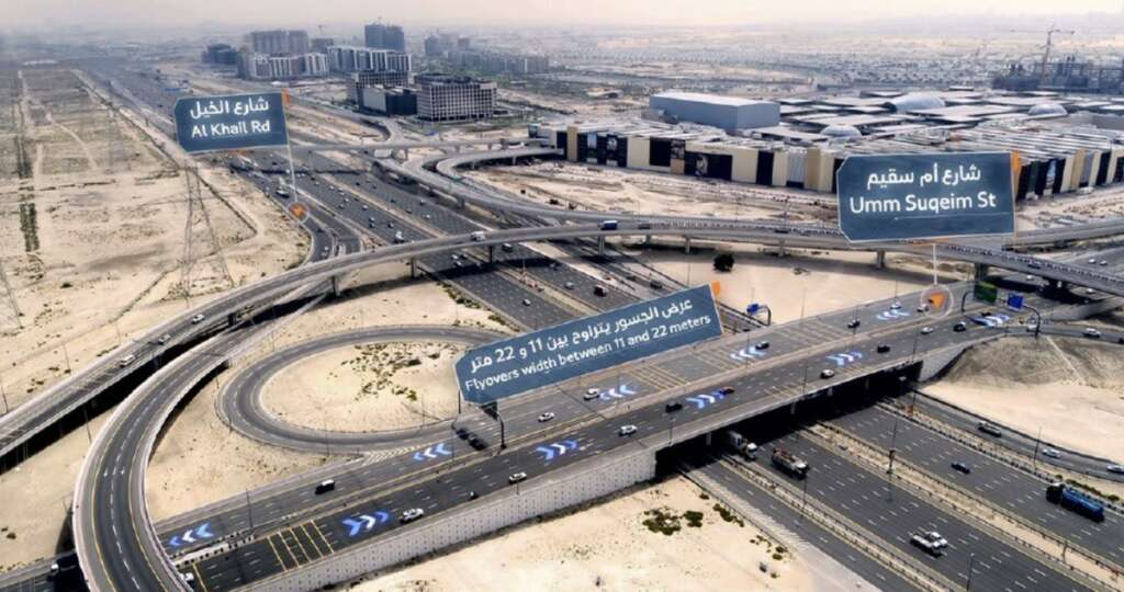 Dubai, Dubai Hills Mall , Traffic, road, UAE