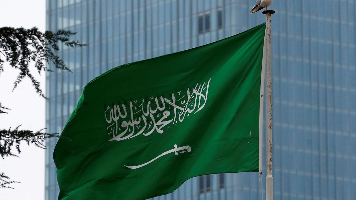 Saudi Royal Court announces death of Prince Abdullah