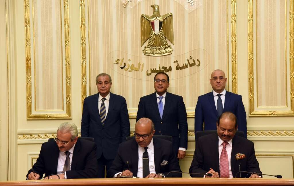 Lulu in $500m Egypt investment spree