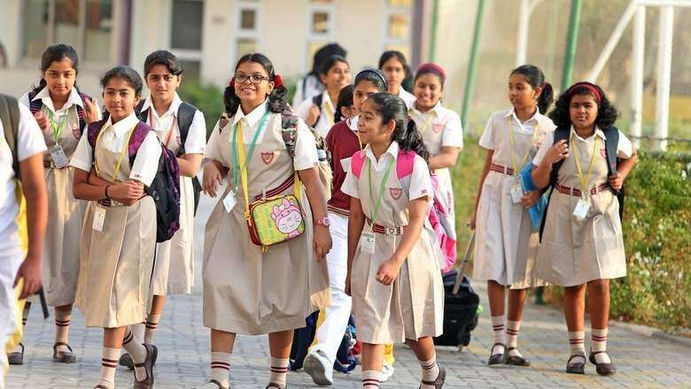 GCC to get more schools by 2020