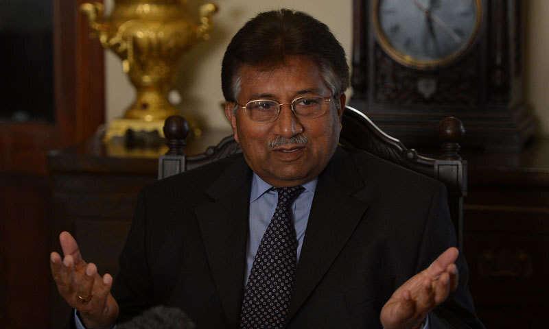 Pakistani court terms Musharraf's medical report 'fake